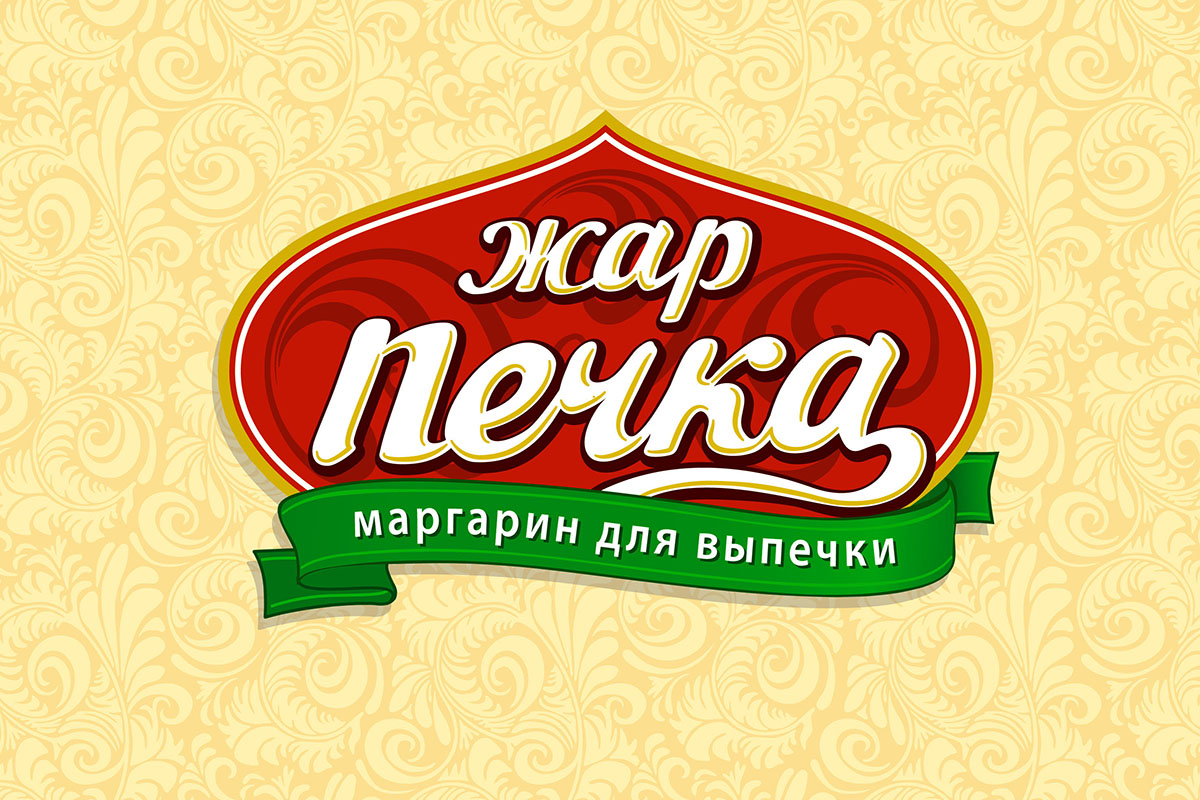 Жар Печка – маргарин - дизайн упаковки – Leyton Group