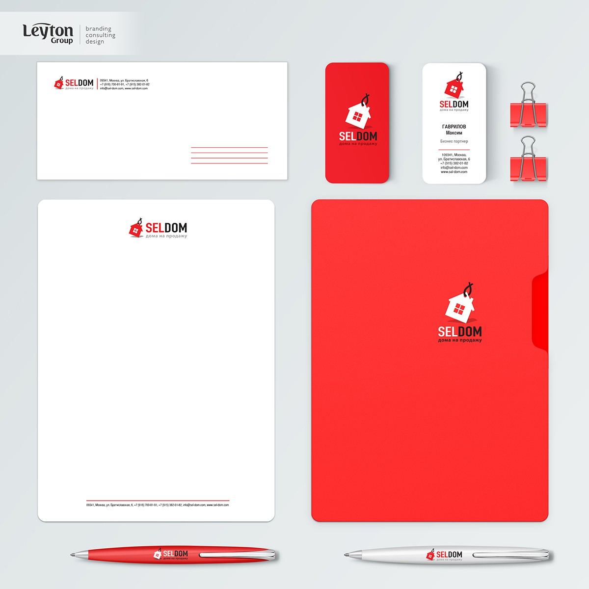 SelDom – нейминг, дизайн и сайт для новой компании на рынке недвижимости – Leyton Group