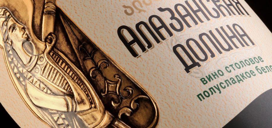 Kabadoni – дизайн этикеточного оформления серии грузинских вин – Leyton Group