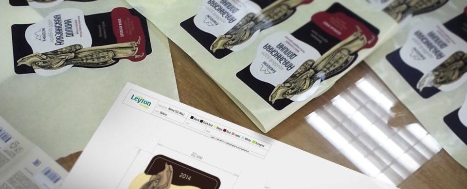 Как правильно организовать работу над оригинал-макетами упаковки и этикетки