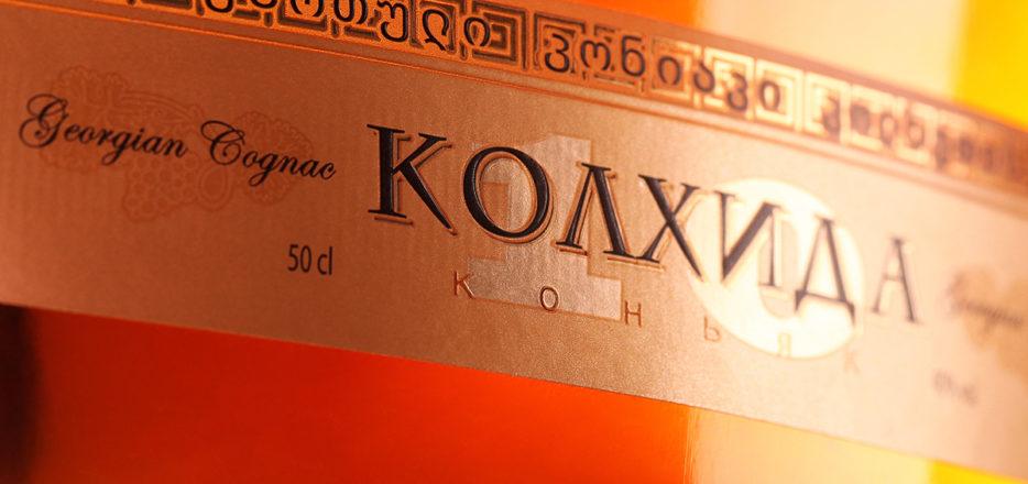 Колхида, XO – дизайн этикеточного оформления коньяка – Leyton Group